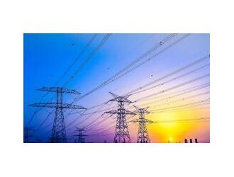 新一代电力系统发展构想