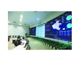 数据中心成用电大户 电网企业促清洁用能