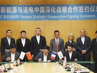 北汽新能源与法电中国达成战略合作,轻享出行助推换电模式应用