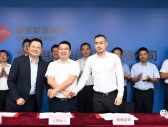 傲普能源科技签约龙源电力,布局新能源与储能全新合作