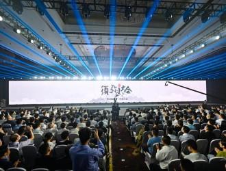 移动能源网未来已来,2020须弥山大会盛大开