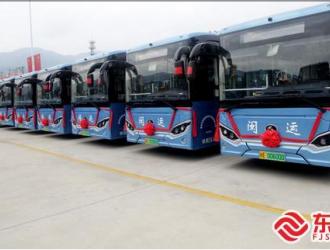 漳州近百辆纯电动公交车投用 多项技术省内行业首次应用