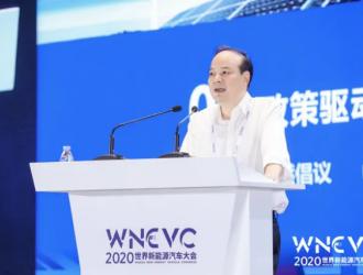 曾毓群:欧洲新能源车销量反超中国是铁定的事实