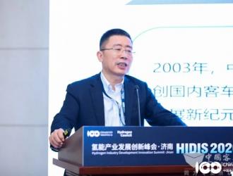 彭锋:中通氢燃料客车已连续两年市占率超过50%