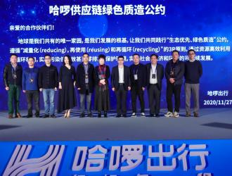 两轮出行产业峰会在沪举行,近400家企业共谋两轮电动车新机遇