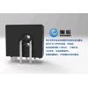 充电桩B型漏电流传感器,电量传感器,电梯物联网电流传感器