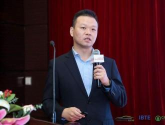 《金砖充电论坛》李勋:新基建驱动交通与能源革命