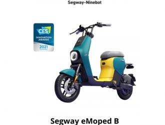 九号公司在CES发布两款共享电动车,四款产品获CES创新大奖