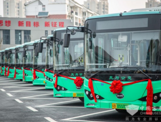 助力城乡公交绿色升级 比亚迪纯电动公交车批量交付安徽无为