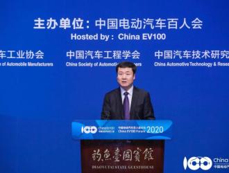 张建坤:提升充电基础设施建设运营水平 赋能电动汽车产业链