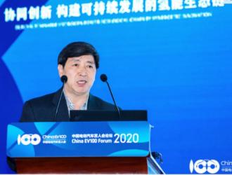 百人会王海江:南方科技大学气体扩散层研究