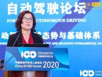 百人会博世蒋京芳:2020年将会量产自动驾驶L2.5车型