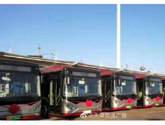天津公交619路、13路全线更换42部纯电新车