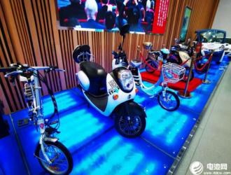 去年我国电动自行车生产2966.1万辆 新注册企业增长83%