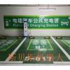 交流快速充电桩14千瓦运营充电桩家用商用交流充电桩