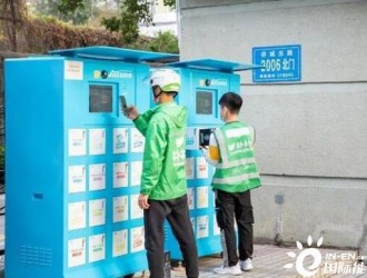 广东深圳新商业新模式研究:春藤物联对准千亿居民电动车换电市场