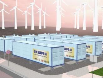 湖南襄阳签订三个储能项目:100MW光伏+100MW储能等