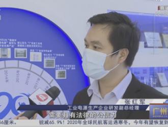 """创新无捷径!金升阳荣登""""广州企业创新50强""""榜单"""