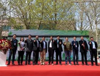 全国最大规模工业园区车网互动V2G项目正式