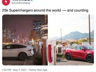 特斯拉超级充电桩全球部署完成25000个