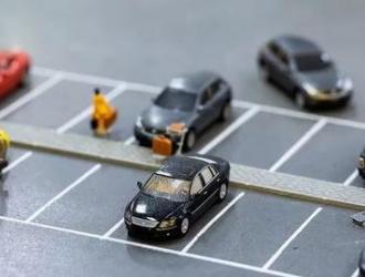 四部门: 保障基本停车需求按比例配建充电设施