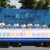 厚积薄发引爆行业首届全国智能驾驶测试赛(北京赛区)将8月开赛