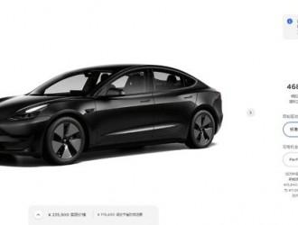 特斯拉Model 3再降价 起售价低至23.59万元