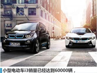 我国新能源汽车销量或突破500万辆