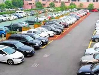 """新建4个生态停车场 市民停车告别""""水深火热"""""""
