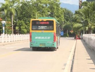保亭:新能源纯电动公交车全覆盖 市民出行更加绿色环保