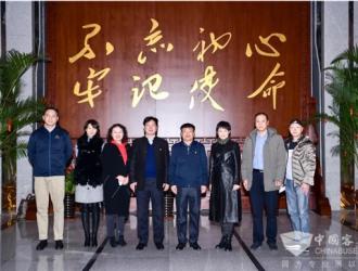 新模式探索 金龙客车与福建省广播影视集团签订战略合作协议