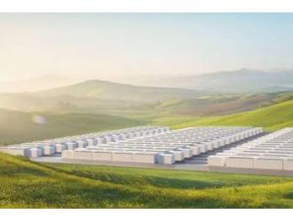 新华电力山西朔州共享储能项目开工 工程静态投资12亿