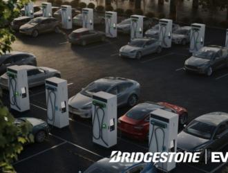 普利司通与EVBox达成合作5年内将欧洲建设3500个充电柱