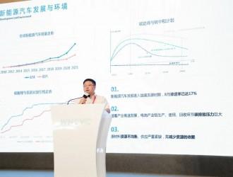 中航锂电重磅技术革新——One-Stop Bettery正式发布