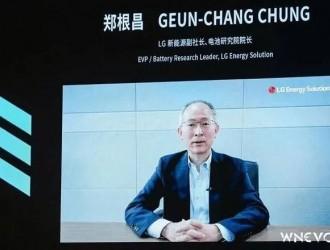 LG新能源郑根昌:到2025年旗下主要工厂100%使用可再生能源