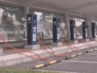 湖北中医药大学黄家湖校区新能源电动汽车充电桩项目公开招标公告