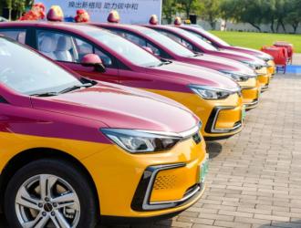万台北京EU5快换版出租车正式交付使用